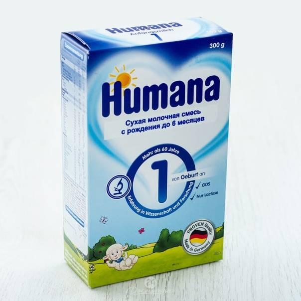 9 лучших детских молочных смесей в 2021 году - mums.ru
