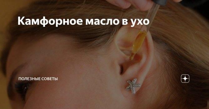 Почему воспаляются лимфоузлы на шее, и что делать?