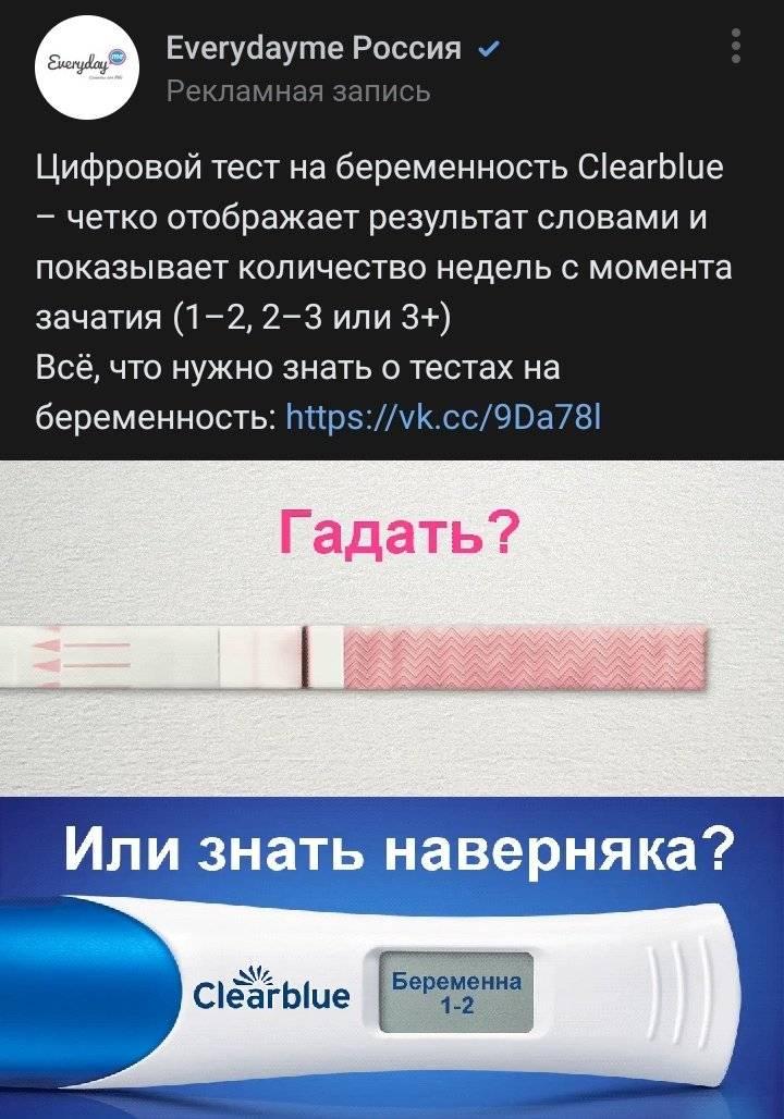 Первое узи. узи на ранних сроках беременности.