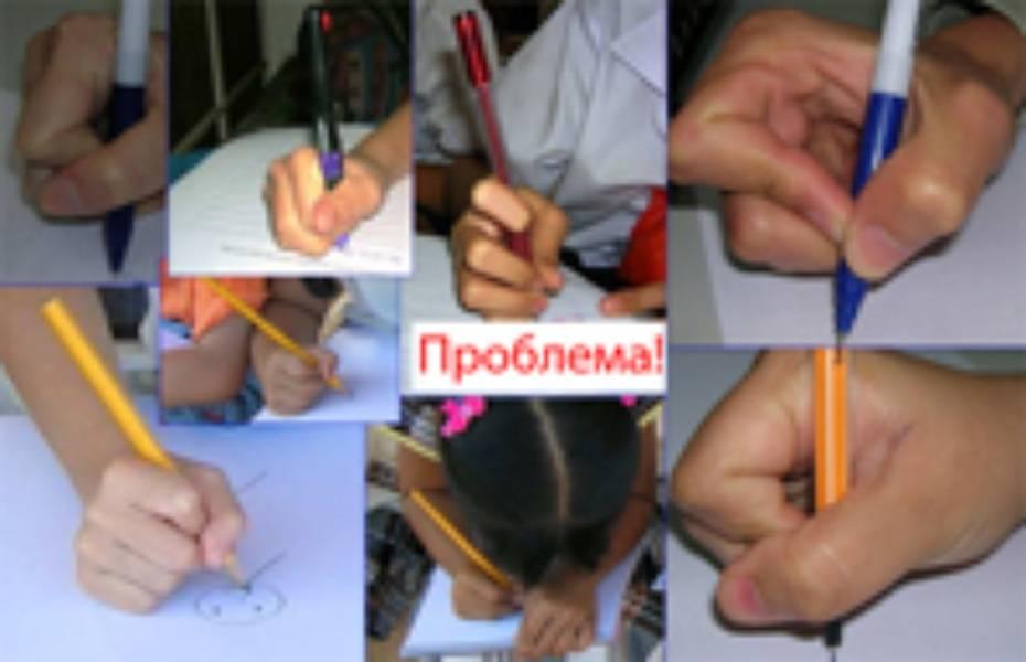 Готовимся к школе – как поставить ребенку руку для письма