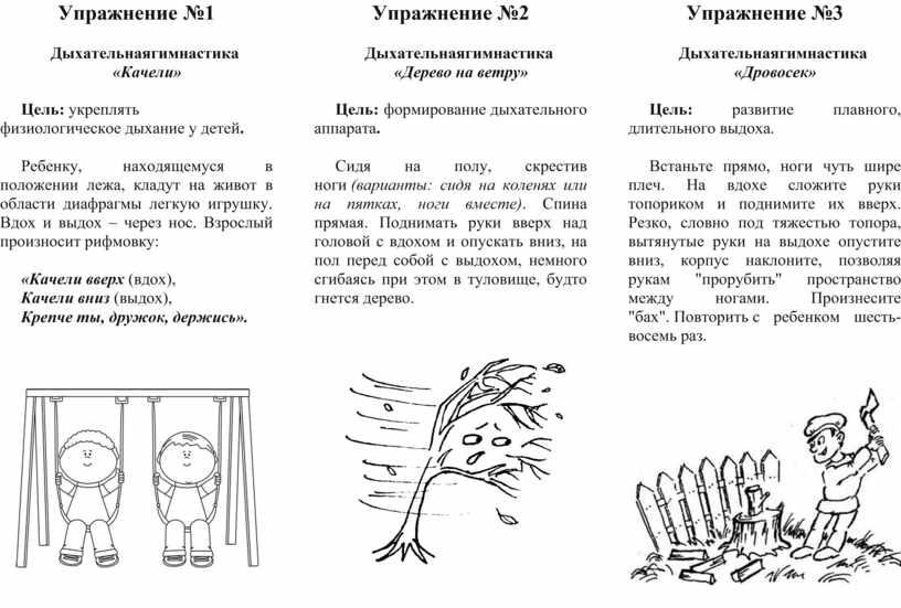 Заикание у ребенка 3 лет | комаровский