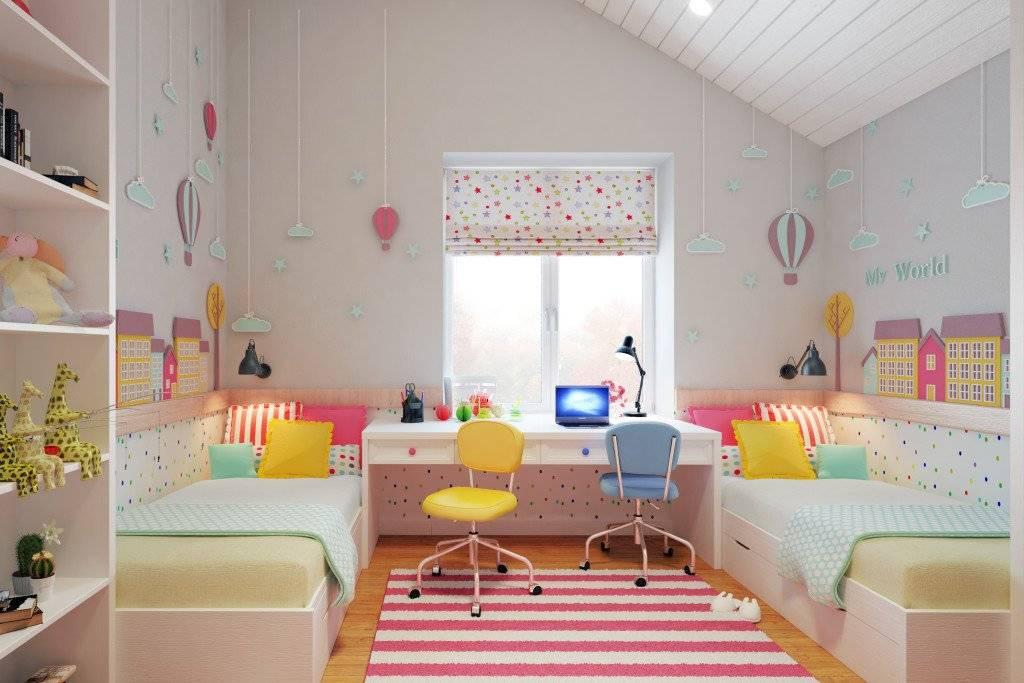 Детские комнаты для двух девочек | 78 фото дизайна детской