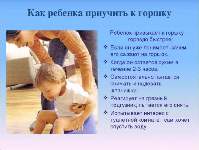 Как научить ребенка вытирать попу самостоятельно