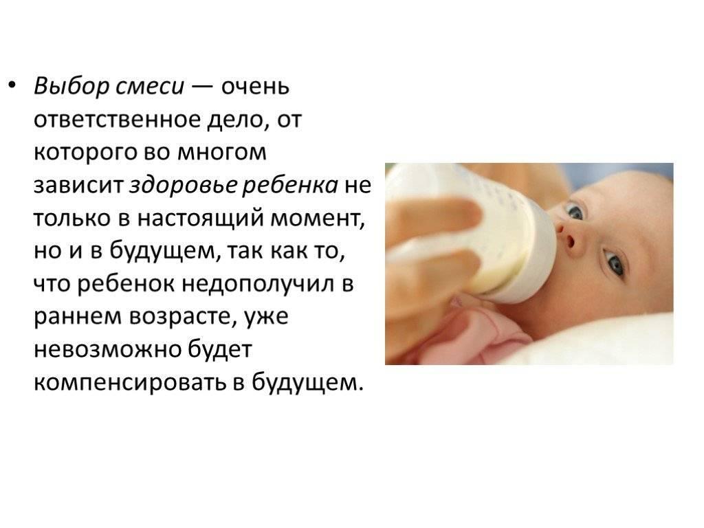 Грудное вскармливание новорожденных.
