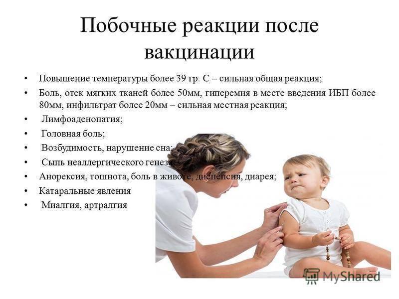 Вакцинация против столбняка: как, в каком возрасте и зачем ее делать детям? | новости