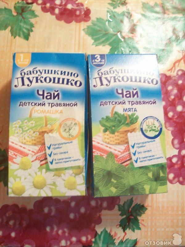Можно ли ребенку зеленый чай, с какого возраста? полезные напитки для детей: можно ли давать ребенку зелёные и черный чай - автор екатерина данилова - журнал женское мнение
