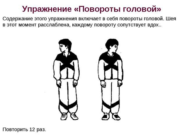 дыхательная гимнастика стрельниковой для детей дошкольного возраста: особенности и примеры упражнений
