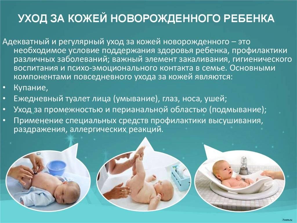17 вопросов о новорожденном