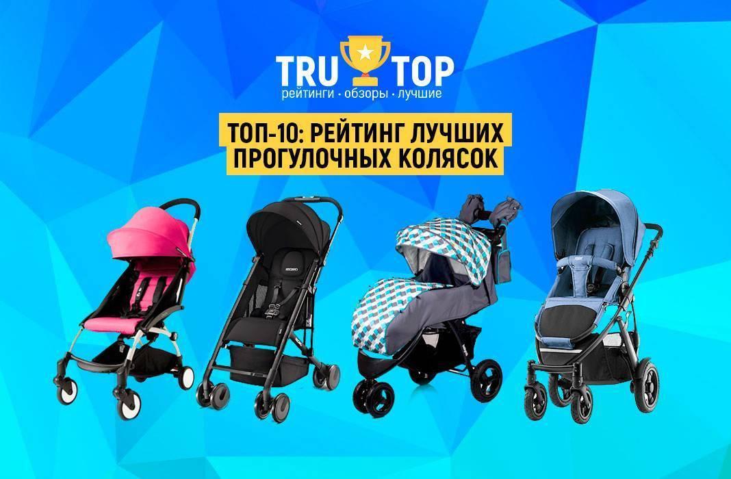 Рейтинг всесезонных прогулочных колясок (79 фото): универсальная разновидность для зимы и лета, лучшая и самая удобная для детей, трансформер
