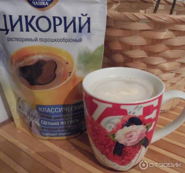 Можно ли при грудном вскармливании заменить кофе цикорием?