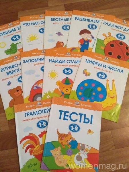 50 лучших книг для детей до 3 лет