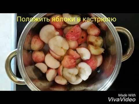 Варим компот из свежих и сушеных яблок грудничку