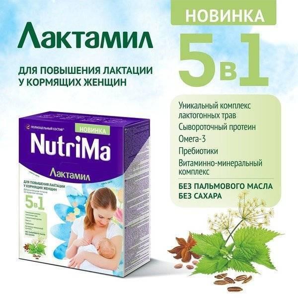 Как повысить жирность грудного молока. продукты, увеличивающие лактацию молока кормящей