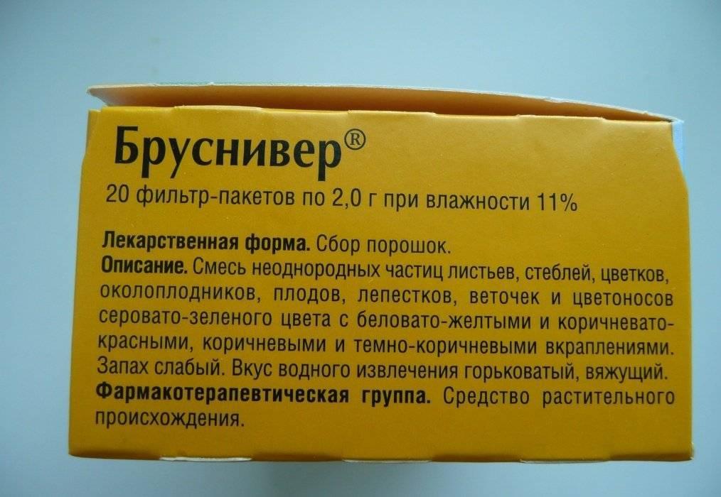 Почечный чай: описание, инструкция, цена