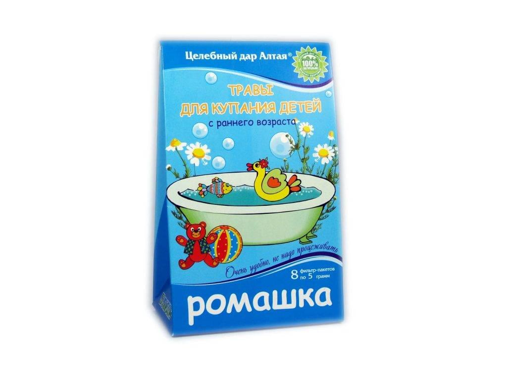 Травы для купания детей