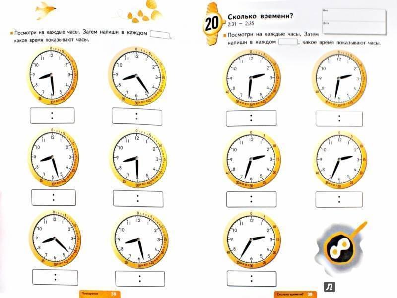 Как научить ребенка понимать время по часам? советы, методики, упражнения