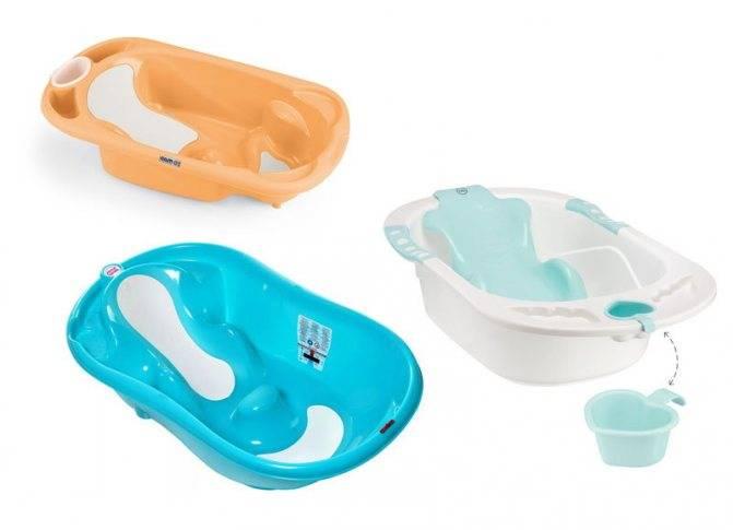 Как выбрать ванночку для новорождённого