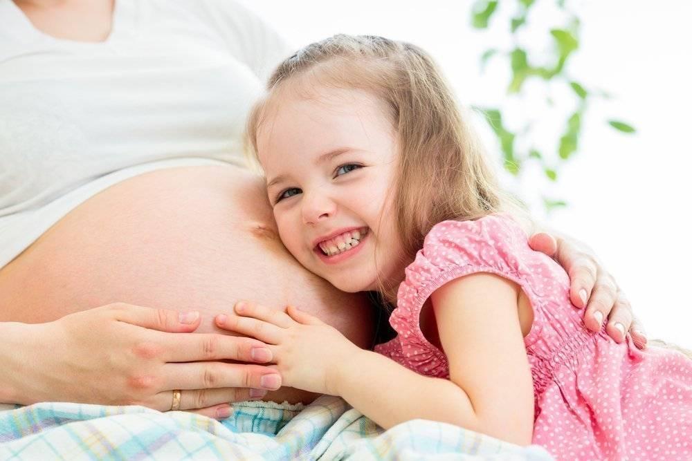 Как подготовить первого ребенка к рождению второго