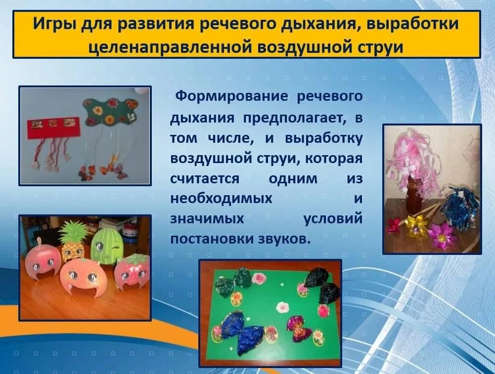 Домашние занятия с детьми с зрр: игры и упражнения