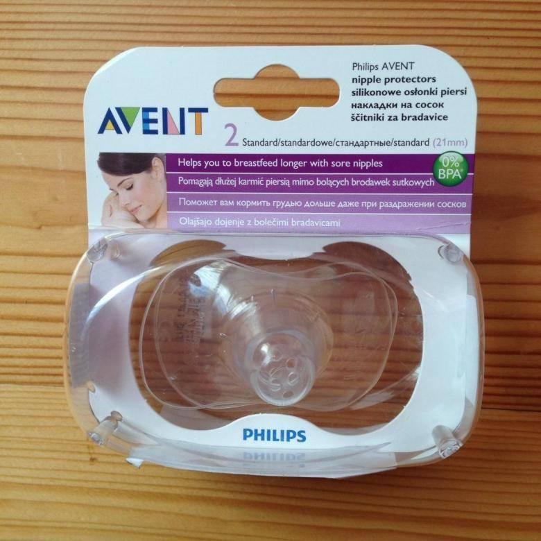 Накладки для грудного вскармливания силиконовые на грудь (для кормления): фото