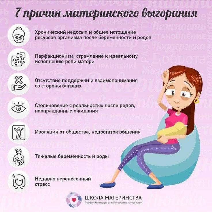 Как не сойти с ума после рождения ребенка: новости, ребенок, роды, беременность, родители, мама, эксперты, дети