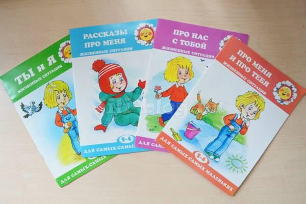 Книги для детей 3 лет. список детских книг   аналогий нет