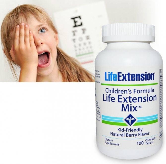Витамины для улучшения зрения: какие лучше выбрать для лечения глаз?