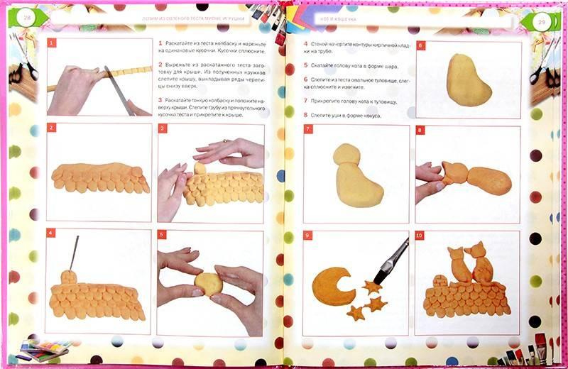 Поделки из солёного теста для детей 3-4-5-6-7 лет в детском саду. мастер-классы с пошаговыми фото
