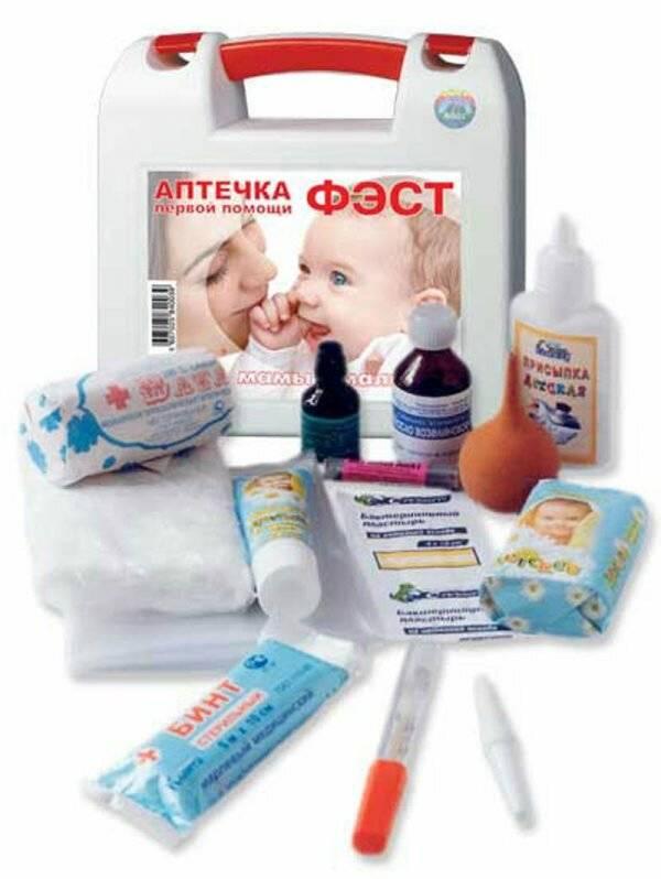 Аптечка для новорожденного: список самого необходимого для малыша