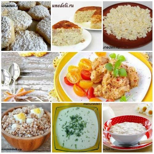 Самая строгая из всех диет: рацион питания и примерное меню кормящей мамы