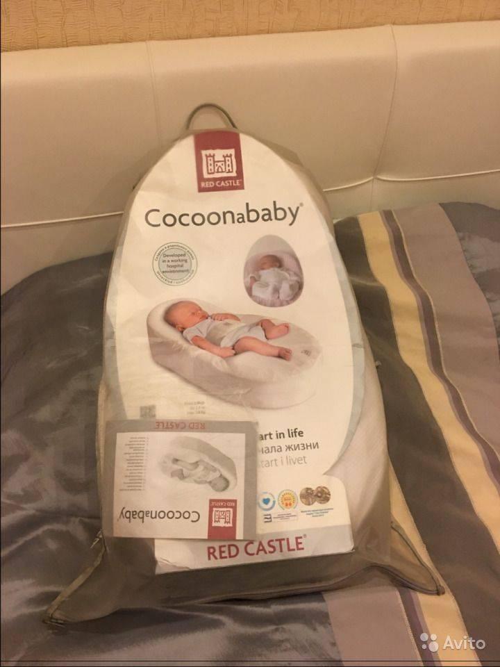 Кокон для новорожденных: достоинства и недостатки