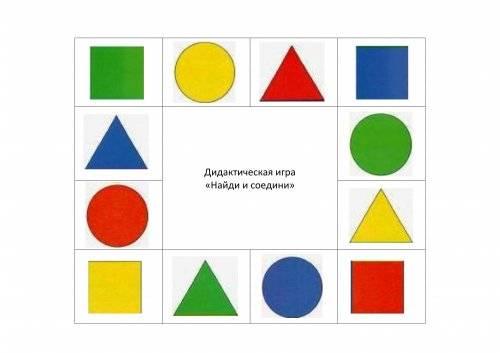 Игры с геометрическими фигурами для детей 4-6 лет