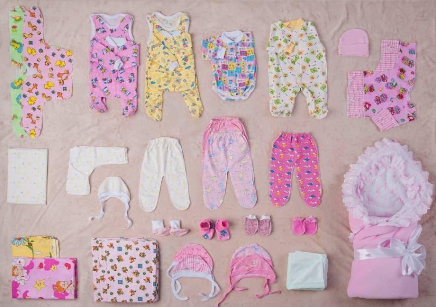 Список необходимых вещей для новорожденного на первое время