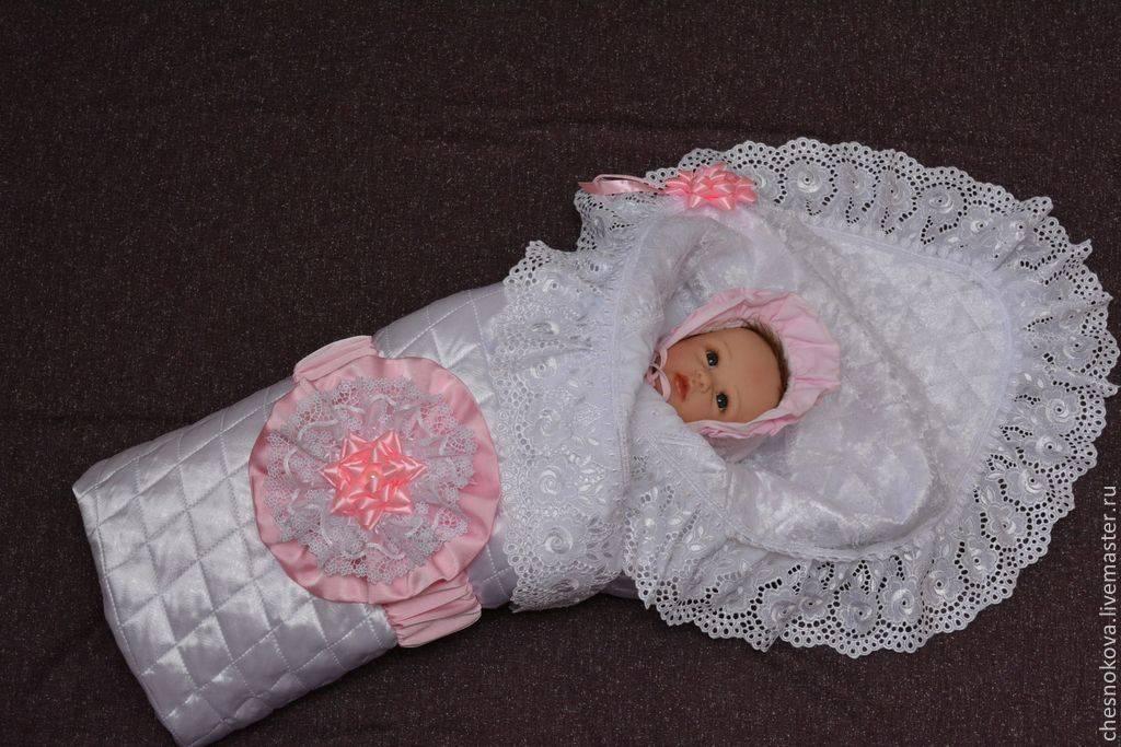 Конверты для новорожденных своими руками: фото, выкройки, схемы