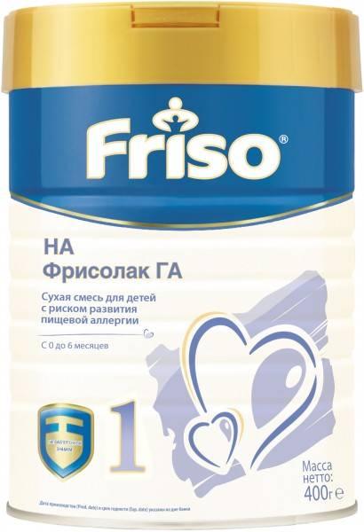 Фрисолак - детские смеси frisolac: состав, виды питания