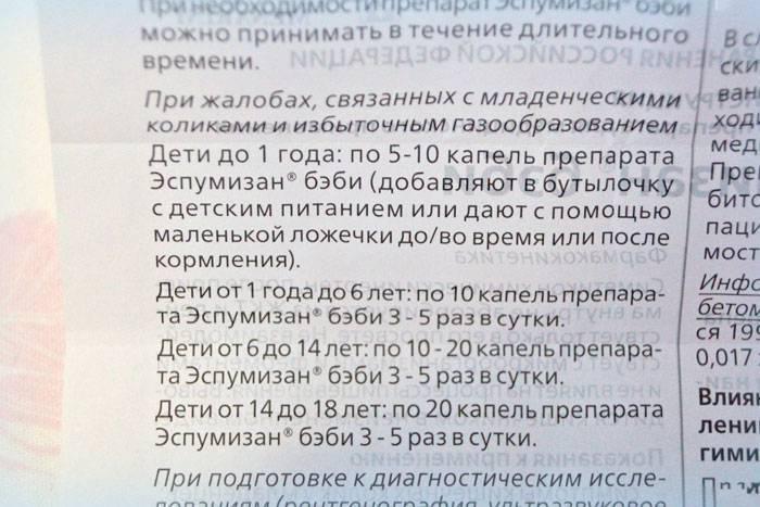 'бебинос' в ульяновске