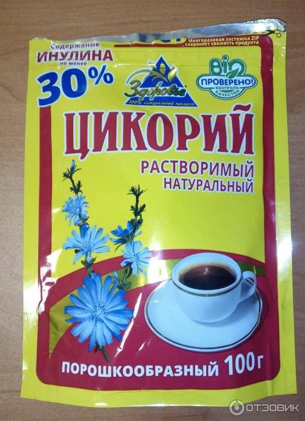 «кофе», растущий под ногами: польза, вред и влияние на организм цикория (+аудио)