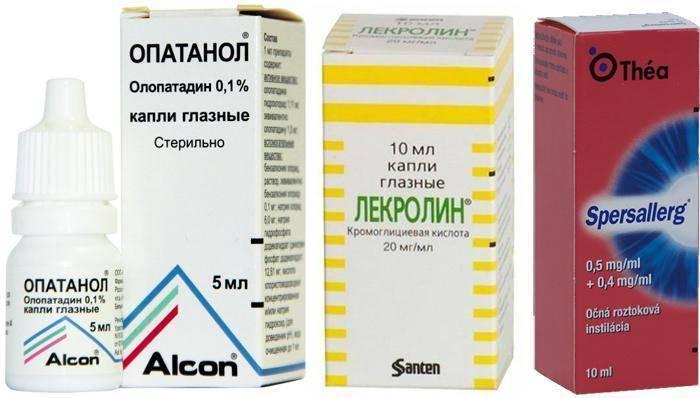 Самые лучшие средства от аллергии для детей