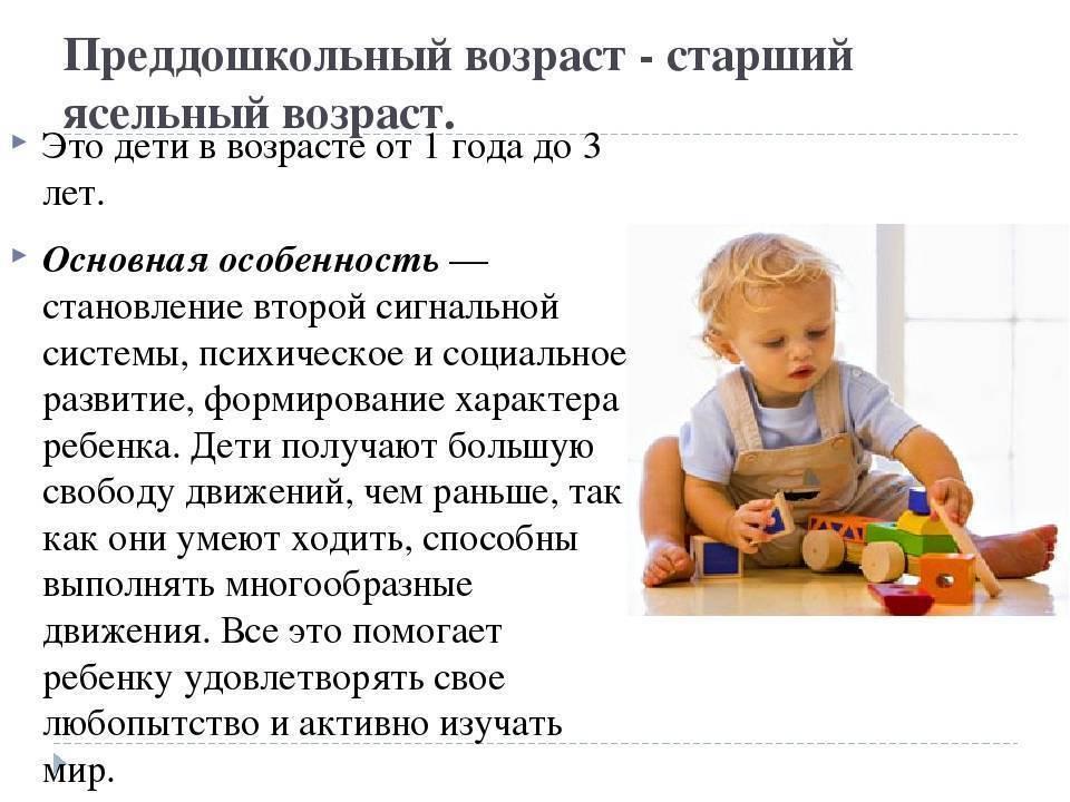 Развитие ребенка 9 месяца жизни. календарь развития