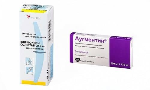 Аугментин® (augmentin®)