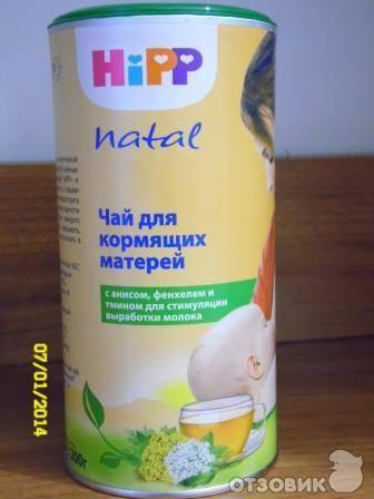 Укроп при грудном вскармливании: можно ли кормящей маме укропную воду, семена, особенности употребления