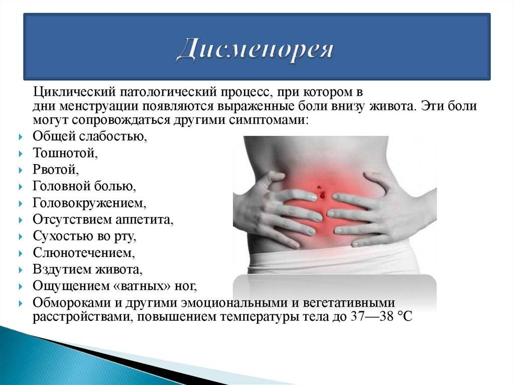 Боль в почках — причины, симптомы и лечение боли в почках * клиника диана