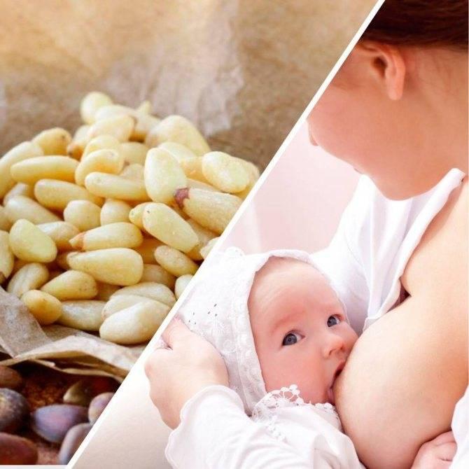 Инжир при грудном вскармливании: можно ли кормящей маме в первый месяц и другие особенности употребления при лактации