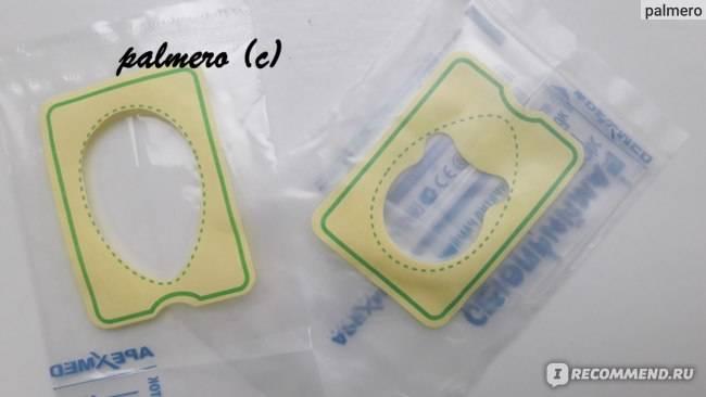 Как собрать мочу у грудничка девочки пакетом, тарелкой? мочеприемник для новорожденных: как пользоваться правильно? можно ли собирать мочу ребенка пеленкой, памперсом, горшком?