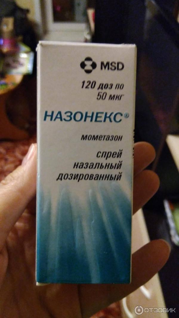 Назонекс: инструкция по применению для детей в нос при аденоидах, аллергии и насморке, аналоги