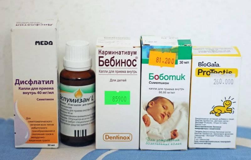 Топ 7 лучших средств от коликов у новорожденных - рейтинг эффективных препаратов