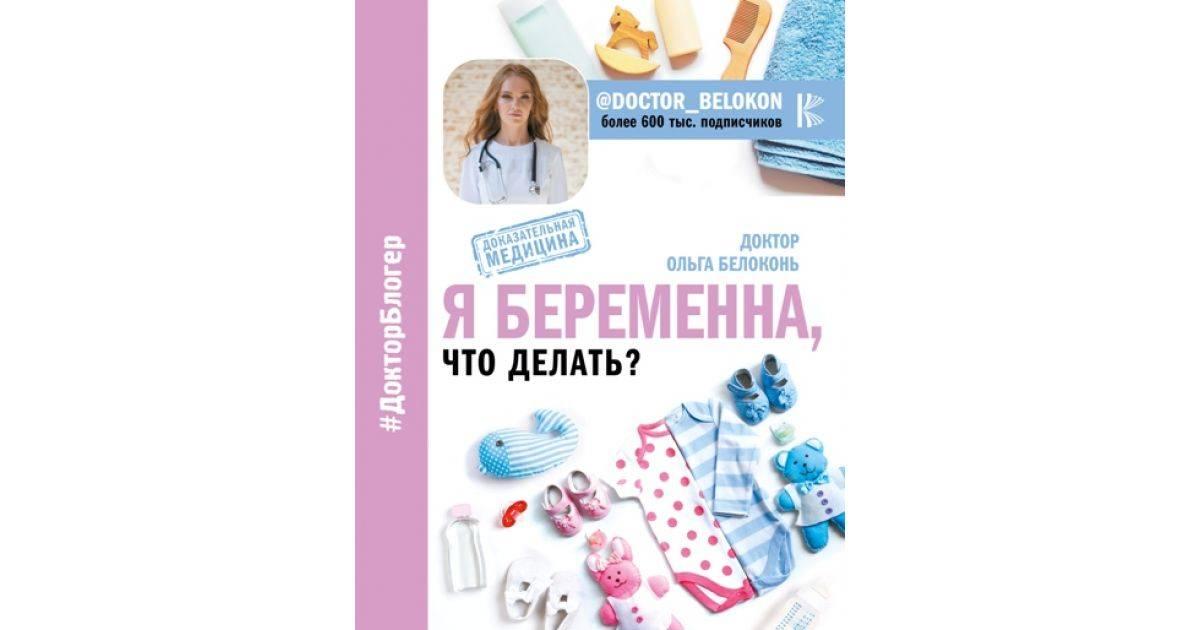 ᐉ если девушка беременна какие признаки. что делать если ты парень и хочешь узнать о беременности своей девушки - ➡ sp-kupavna.ru