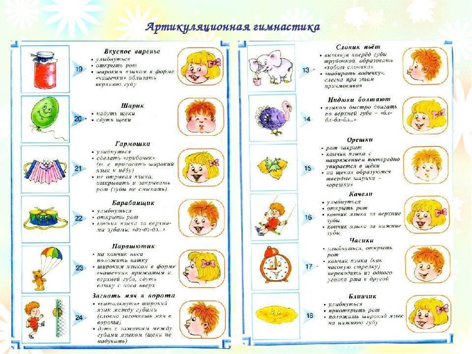 Логопедические занятия в средней группе. воспитателям детских садов, школьным учителям и педагогам - маам.ру