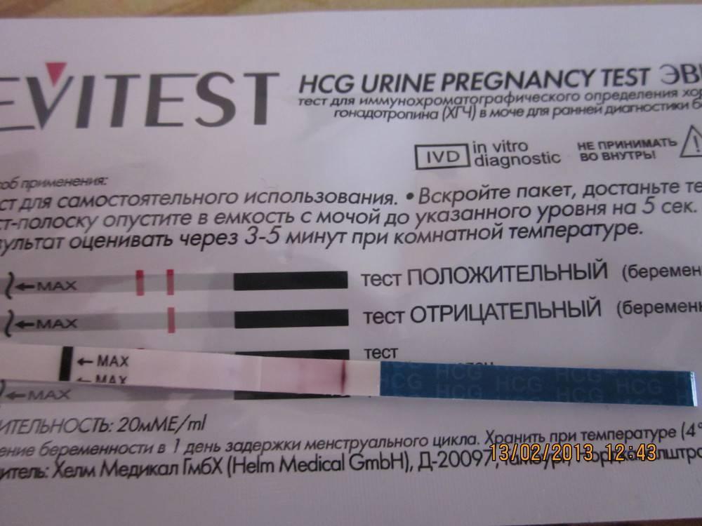 Если тест на беременность оказался просроченным, может ли он показать правильный результат?