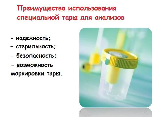 Химико-токсикологическое исследование (хти)